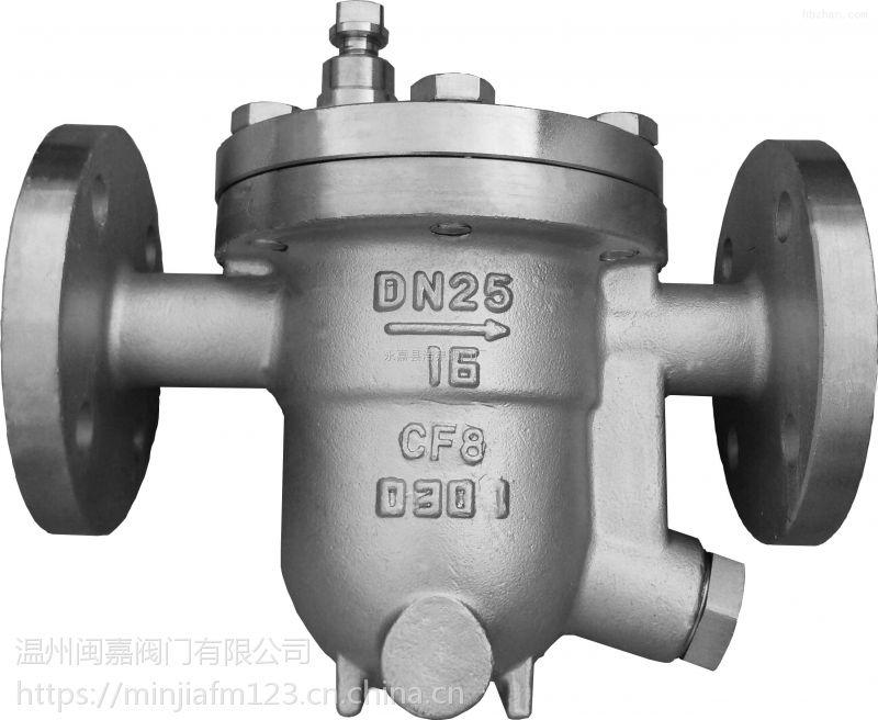 不锈钢自由浮球式内螺纹疏水阀CS11H-16P 自由浮球式内螺纹疏水阀