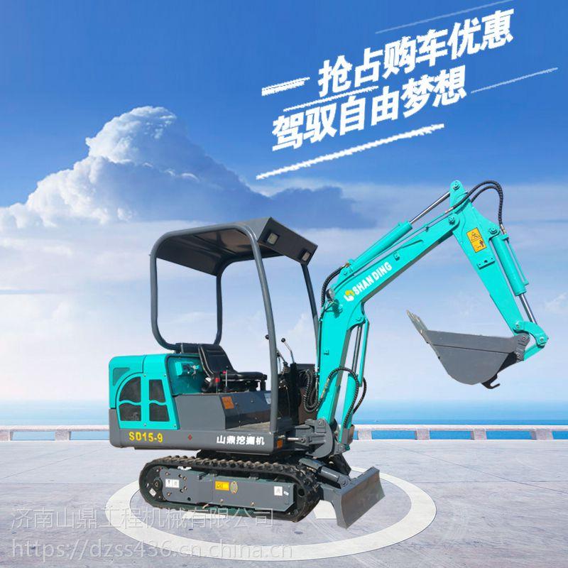 山鼎 生产小型挖掘机 小挖掘机 【售后有保障 欢迎订购】