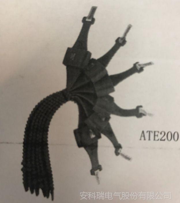 安科瑞 ARTM系列 有源无线测温传感器