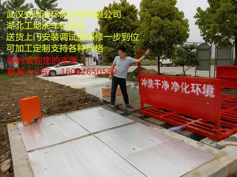 http://himg.china.cn/0/4_174_235356_800_600.jpg