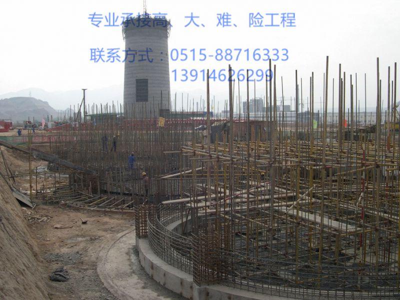 http://himg.china.cn/0/4_174_235730_800_601.jpg