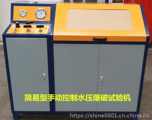 罐体高压气密检测设备 壳体密封性试验台