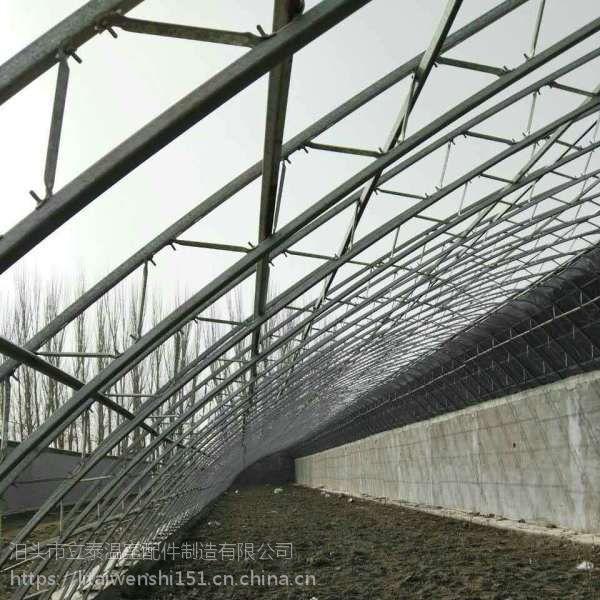 大棚几字钢骨架生产厂家@沧州大棚几字钢骨架生产@大棚几字钢骨架生产批发