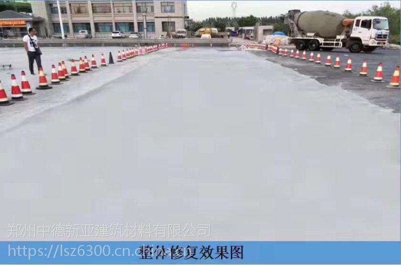 太原市水泥路面快速修补剂哪里有卖
