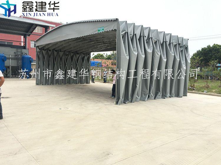 杭州鑫建华大型移动式物流雨篷/上城区定制活动蓬、抗风仓储雨棚布图片