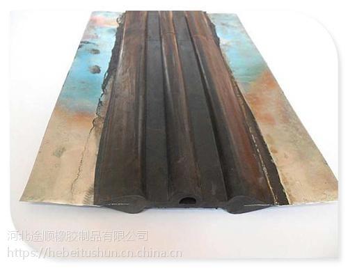 钢边止水带 天然橡胶 止水带 厂家 河北途顺 施工方法一米多少钱