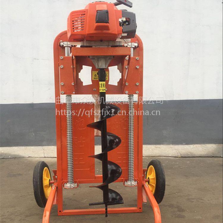 葡萄园打孔果树篱笆打桩机 挖坑机/打坑机 林业机械