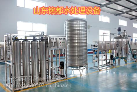 山东切削液生产设备