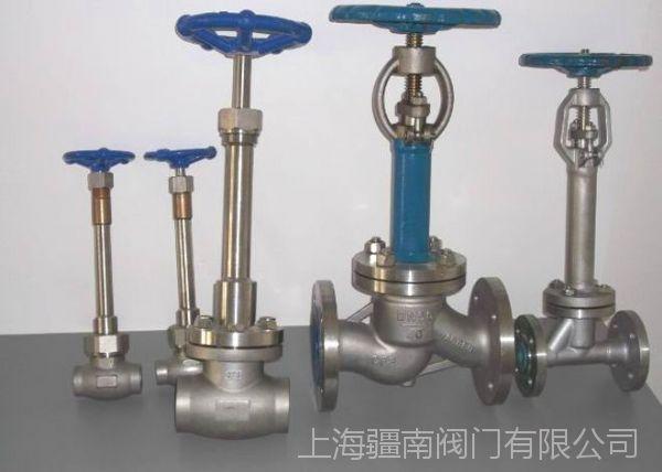 DJ41W-25P不锈钢低温截止阀,液化天然气、乙烯、丙烯