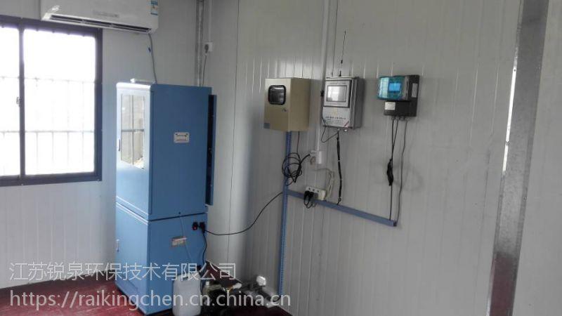 江苏锐泉环保RenQ-IV型色度在线监测仪