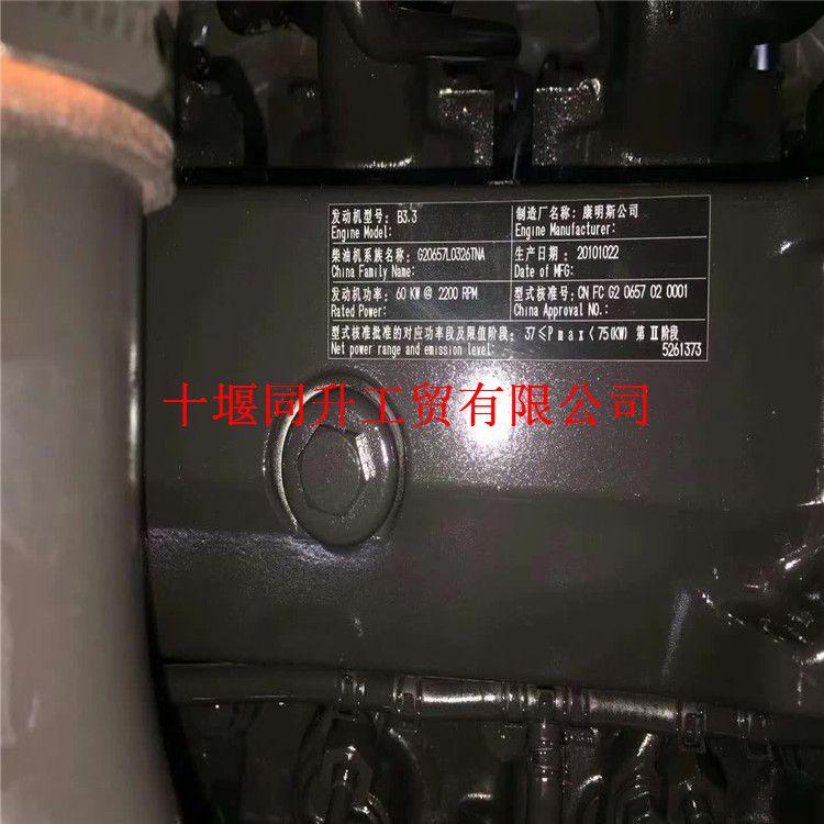 柳工CLG200LC挖掘机专用QSZ13-C475马力康明斯柴油发动机总成