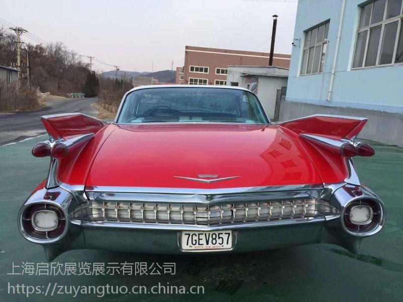 上海租凯迪拉克老爷车
