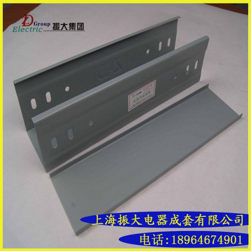 防火桥架加耐火隔板 耐火桥架 上海振大防火桥架