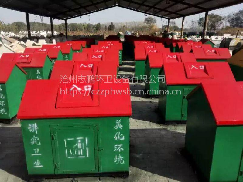 环卫垃圾桶 大垃圾箱 新材玻璃钢垃圾箱 批发