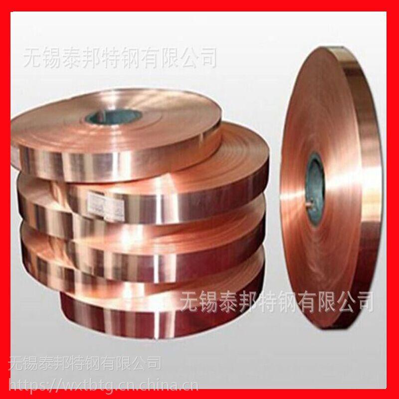 现货直销大宽幅T2紫铜带0.5mm 软料C1100铜带 紫铜箔 规格齐全