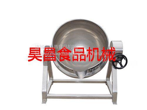 供应昊昌化糖夹层锅