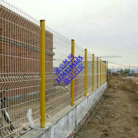 铁丝网围栏隔离防护网高速公路护栏网厂家直销