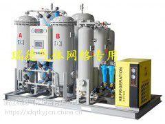 30立方制氧机产品资料