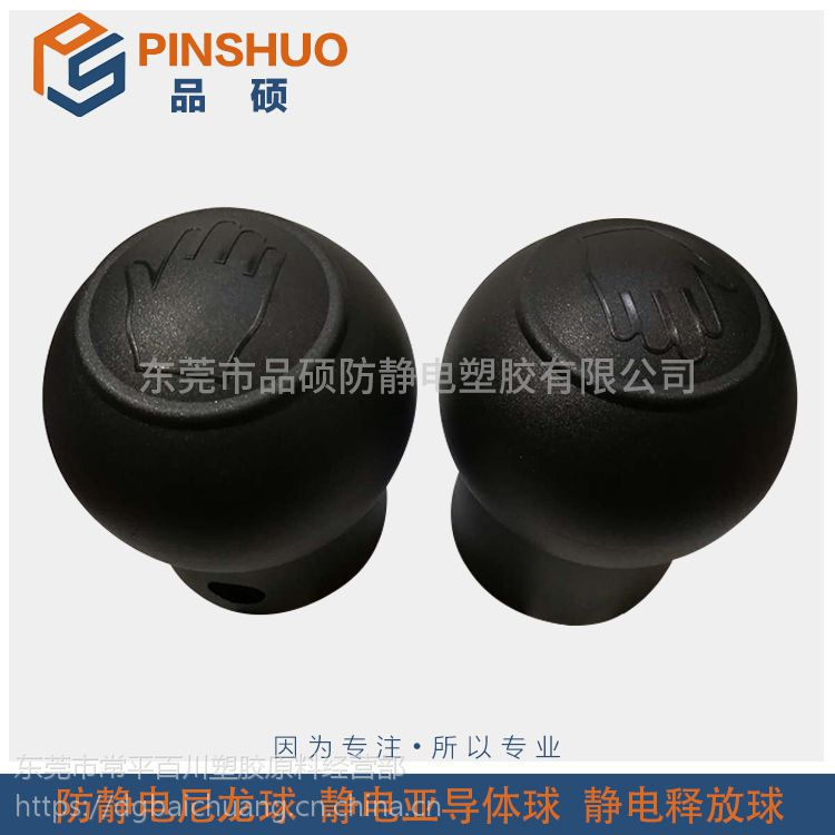 PPO碳纤增强、导电、高耐热性、尺寸稳定性