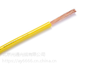 电线电缆生产厂家直销 BVR 2.5平方软电线 多股 阻燃