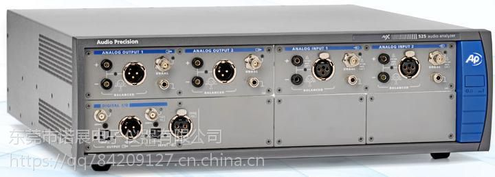 南京APX525音频分析仪回收