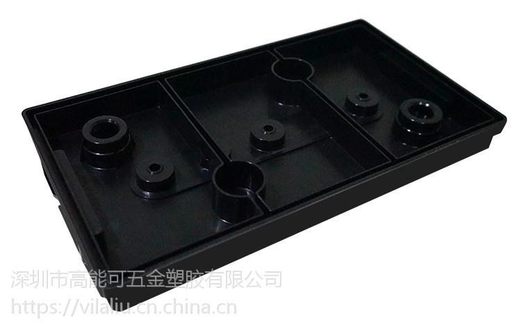 6V200AH专用铅酸蓄电池壳深圳市高能可五金塑胶