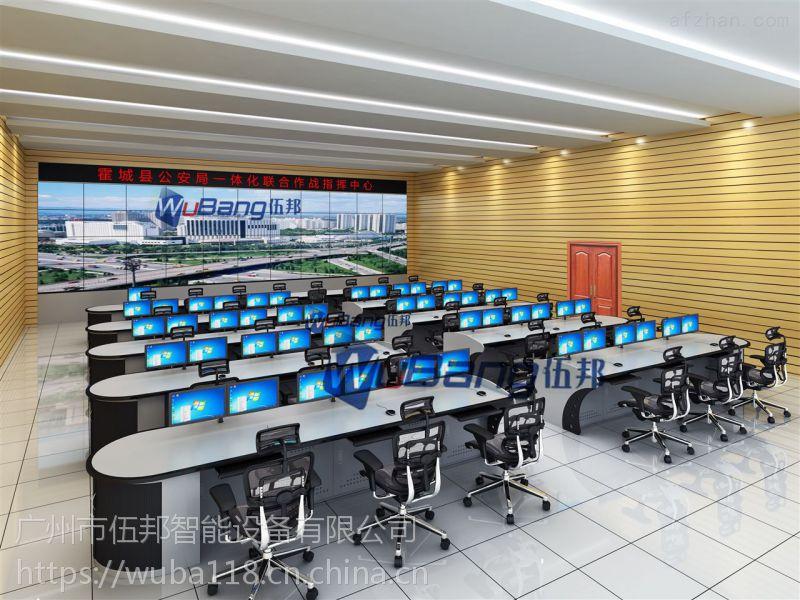 乌苏市网控信息监控台 定制钢制调控台哪家专业