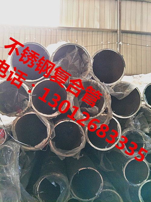 http://himg.china.cn/0/4_175_237268_500_666.jpg