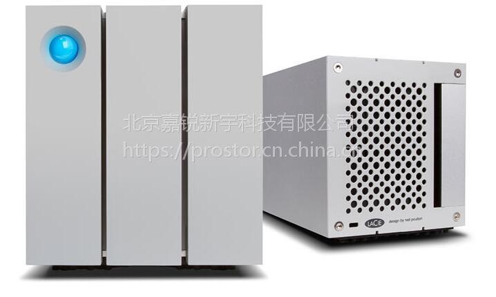 LaCie 2big 16TB雷电2高清磁盘阵列
