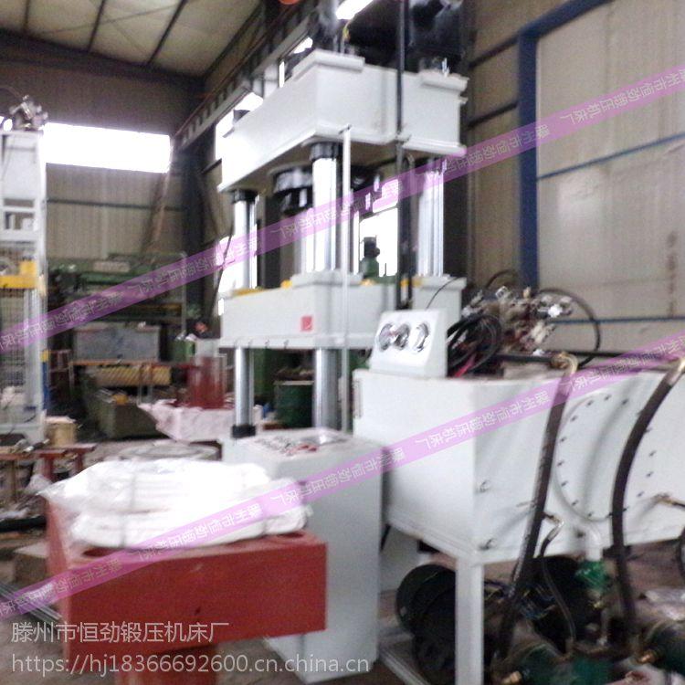 按需定制Y32-500T液压机 塑料制品成型 热锻成型压力机