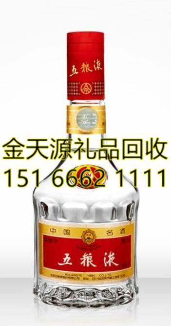 http://himg.china.cn/0/4_175_237922_351_667.jpg