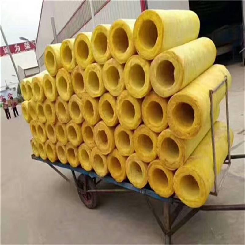 招经销商玻璃棉保温毡 7公分外墙玻璃棉板生产厂家