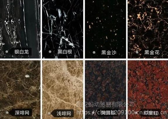石材一体板厂家,石材一体板品牌,外墙保温岩棉一体板价格走势,西安建宏漆