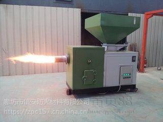 2018年小型生物质燃烧机 燃烧颗粒的机器 生物燃烧炉