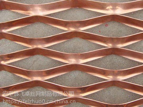 飞卓丝网制品装饰钢板网