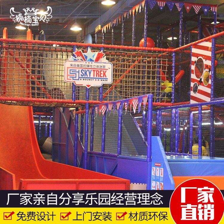 云南德宏州室内淘气堡厂家、丽江好玩的地方有哪些、怒江州儿童城堡乐园供应价格、大型蹦床乐园设备公司