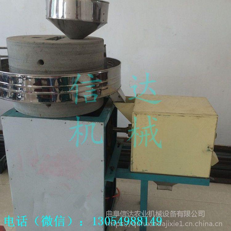 面粉石磨价格 小的电动石磨型号 采购新品信达