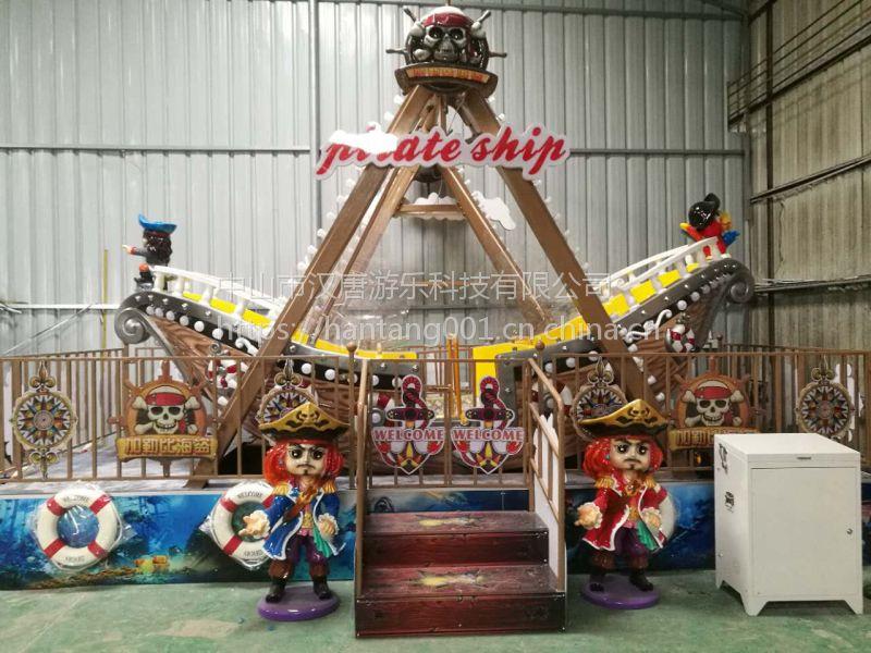 中山汉唐厂家直销产品成人儿童12座海盗船游乐设备 玻璃钢