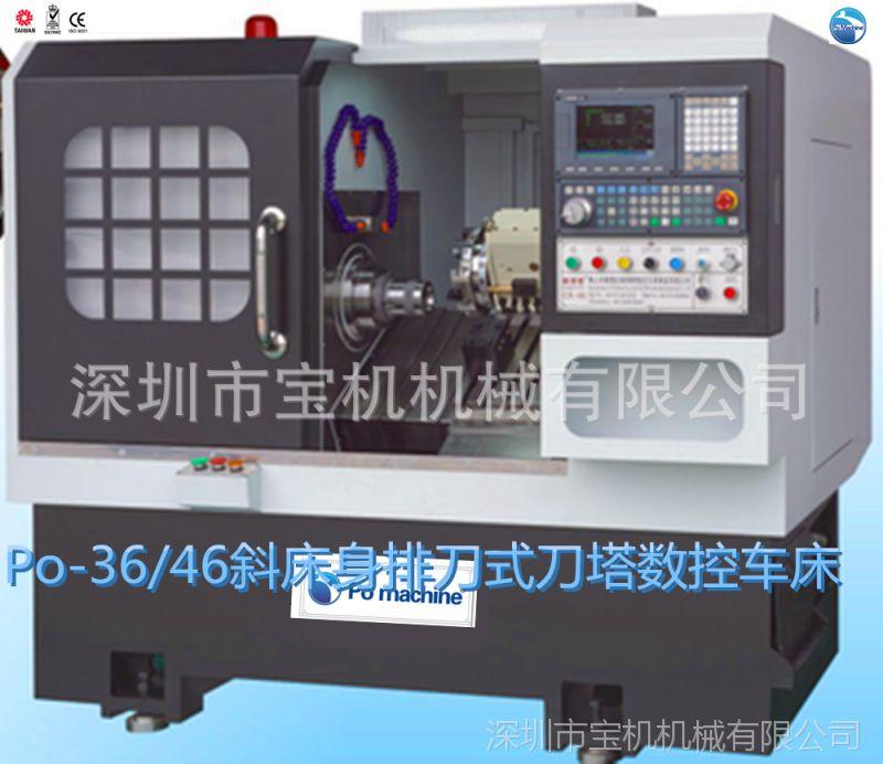 专业生产 高速数控机床CJK0632数控车床