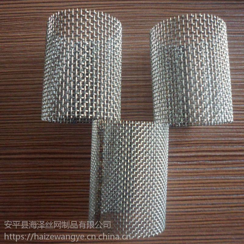 工业过滤网 多层重叠筛网 工业用过滤网海泽席型网厂家长期销售