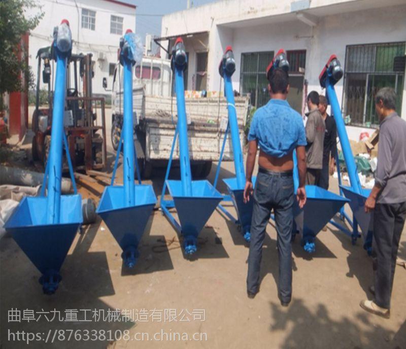 桂平 供应 小管径快速吸料机 多功能蛟龙上料机 移动式螺旋提升机 六九重工