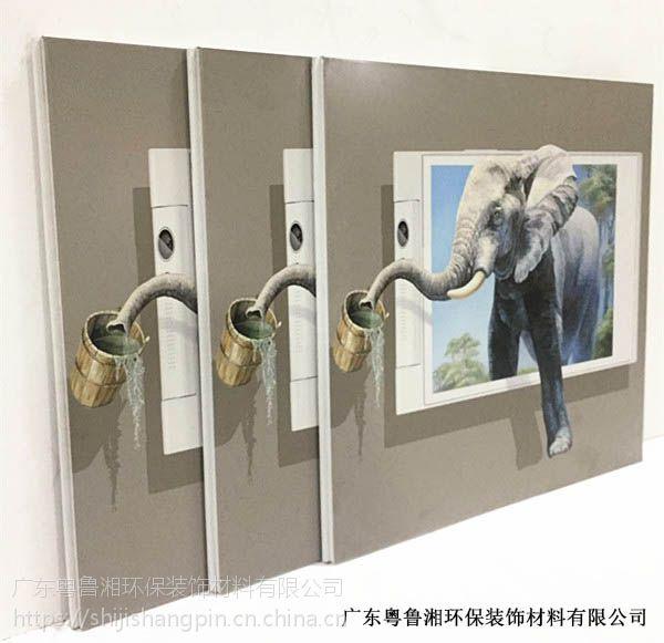 广东饰纪尚品家装集成墙板铝板复合板