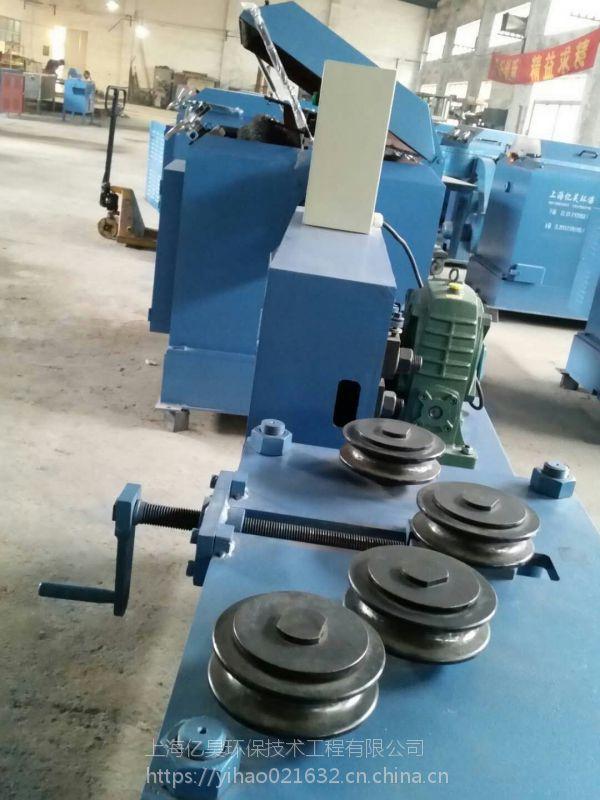 供应亿昊环保无酸洗环保畅销产品SC-22B盘圆拉丝剥壳除锈机