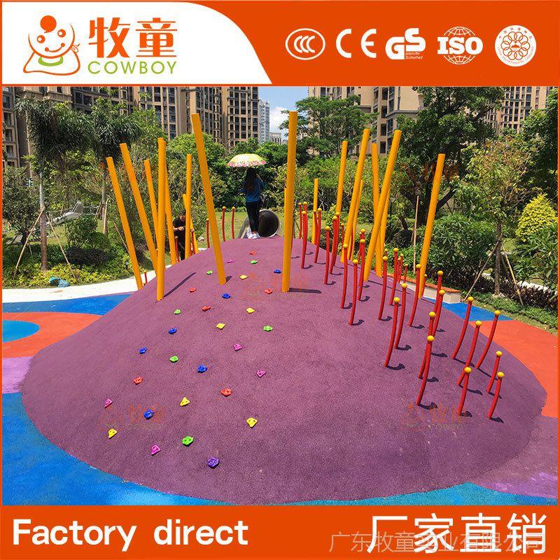 牧童儿童户外体能健身运动 户外游乐大型攀爬拓展训练设施可定制