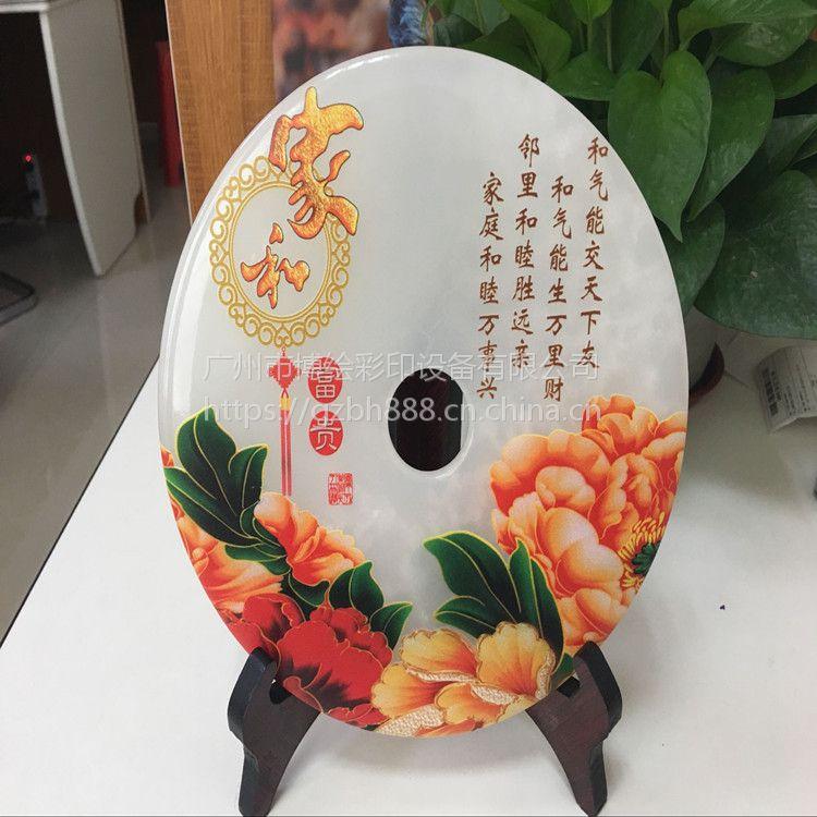 广州理光G5浮雕彩印机生产公司