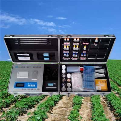 农创TRF-WY微量元素测试仪