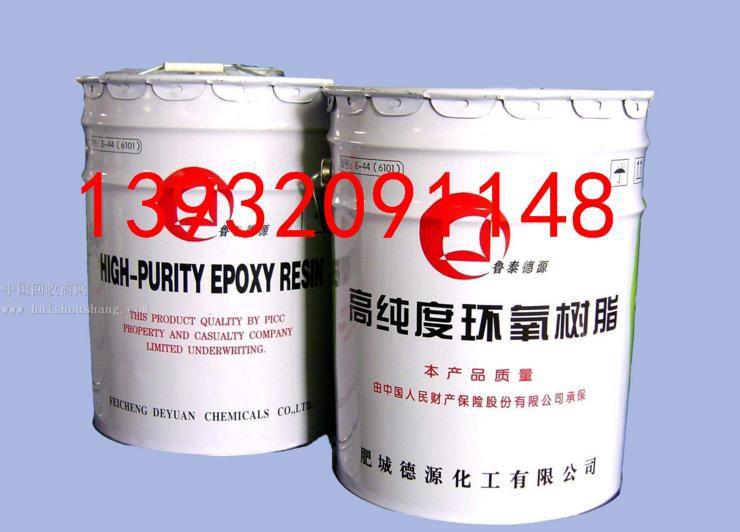 http://himg.china.cn/0/4_176_239192_740_532.jpg