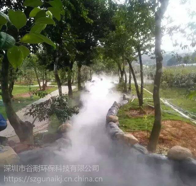 休闲场所造雾机 冷雾降温装置品牌 案例(枣阳|玉环|临沧|迪庆|怒江)