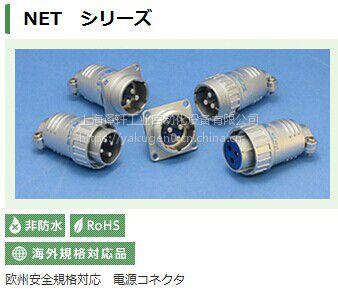 厂家直销专业NANABOSHI七星科学连接器插头接头NCS-543-RF代销