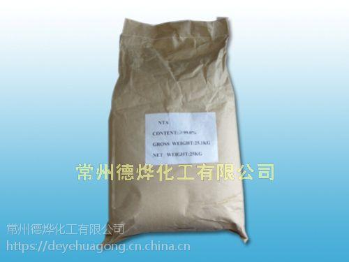 德烨化工 99%含量DTPA_合格品二乙烯三胺五乙酸_25kg